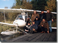 "The test of Aviatika–MAI–890U with float gear, 1998. Seadrome ""Dubna"" TsAGI, 1998"