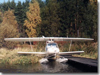Aviatika-MAI-890U on floats