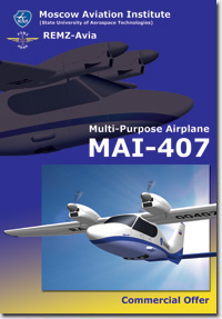 Commercial offer for delivery of airplanes MAI-407